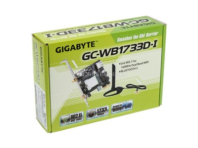 GC-WB1733D-I